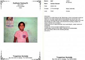 Subham Debnath